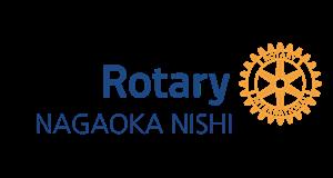 長岡西RC ロゴ(英語)300 x 160
