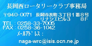 club-info